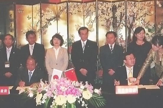 政策企画室(国際プロモーション担当)に配属 上海万博への市長随行や、南京市との交流協定締結などに従事